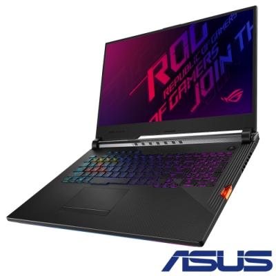ASUS G731GW 17吋電競筆電 i7/1TBSSD/32G/RTX2070/特仕版