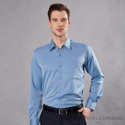 ROBERTA諾貝達 台灣製 吸濕速乾 商務條紋長袖襯衫 藍色