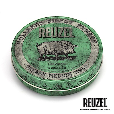 REUZEL Green Pomade Grease綠豬中強髮油113g