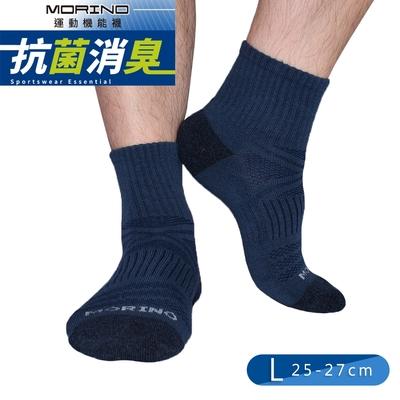 【MORINO摩力諾】男襪(藍灰) MIT抗菌消臭X型氣墊1/2短襪/運動襪 /氣墊襪/除臭襪 (L25~27cm)