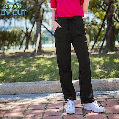 台灣製造~抗UV保暖磨毛腰鬆緊直筒運動長褲-OB大尺碼