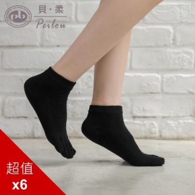 貝柔舒服棉五趾襪-純色超短款(6雙組)