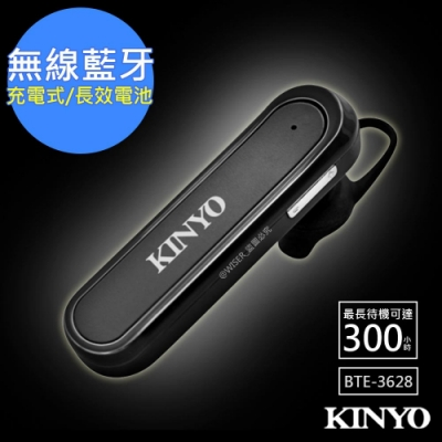 KINYO 真無線入耳式藍牙耳機麥克風(BTE-3628)長效達300小時