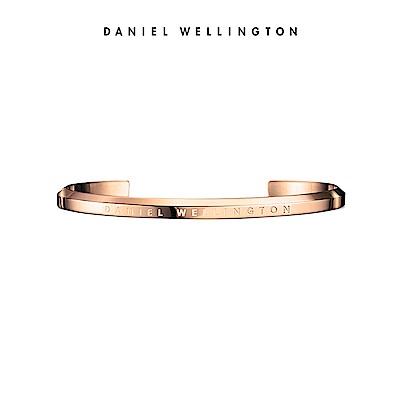 DW 手環 時尚奢華手鐲 手環-S 玫瑰金