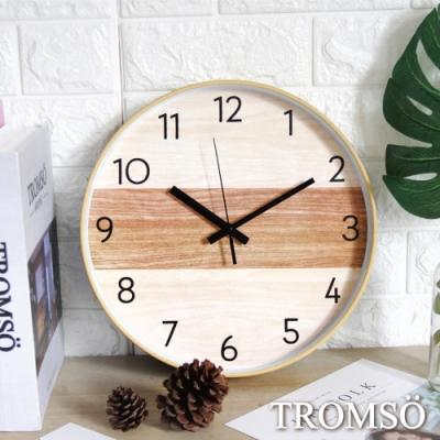 TROMSO 紐約時代玫瑰金靜音時鐘-木質生活