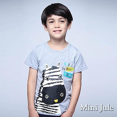 Mini Jule 童裝 上衣 斑馬字母印花短袖棉T(灰)