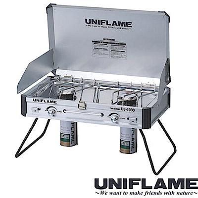 UNIFLAME 輕量高效能瓦斯雙口爐US-1900