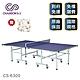 【強生CHANSON】標準規格桌球桌(桌面厚度18mm) CS-6300 product thumbnail 1