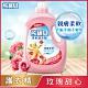 熊寶貝柔軟護衣精 3.2L_玫瑰甜心香 product thumbnail 1
