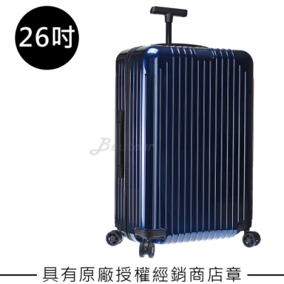 Rimowa Essential Lite Check-In M 26吋行李箱(亮藍色)