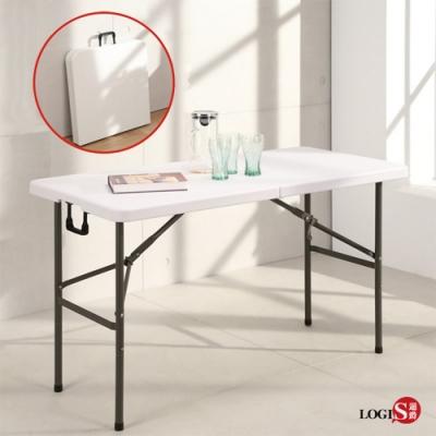 LOGIS邏爵 生活多用122CM萬用摺疊桌/野餐桌/展示桌/會議桌