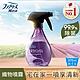 【日本風倍清】除菌/消臭/除臭 天然衣物織物噴霧370ml(南法薰衣草)) product thumbnail 1