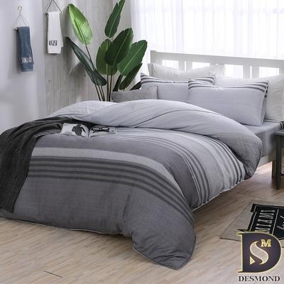 岱思夢 3M天絲床包枕套組 加高35CM 單/雙/大 尺寸均一價