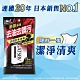 GATSBY 潔面濕紙巾(極凍型)15張/包 product thumbnail 2