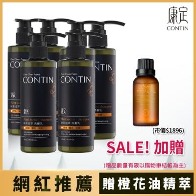 CONTIN康定 網紅推薦 酵素植萃洗髮乳6入組(贈詩麗繽紛橙花油精萃30ml)