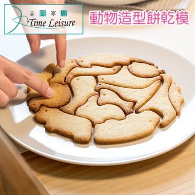 Time Leisure 可愛動物造型一次性餅乾模/烘焙工具/糕點壓模(紅)