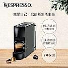 Nespresso 膠囊咖啡機 Essenza Mini 優雅灰