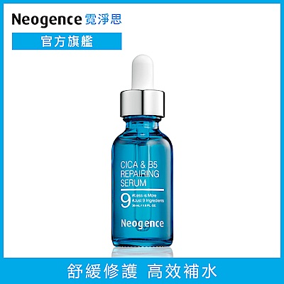 9903b75be9 product 24734164
