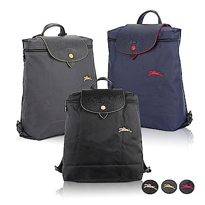 [時時樂限定] LONGCHAMP 刺繡經典款後背包(3色任選)