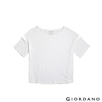 GIORDANO  女裝素色寬版挖肩T恤-01 皎雪色