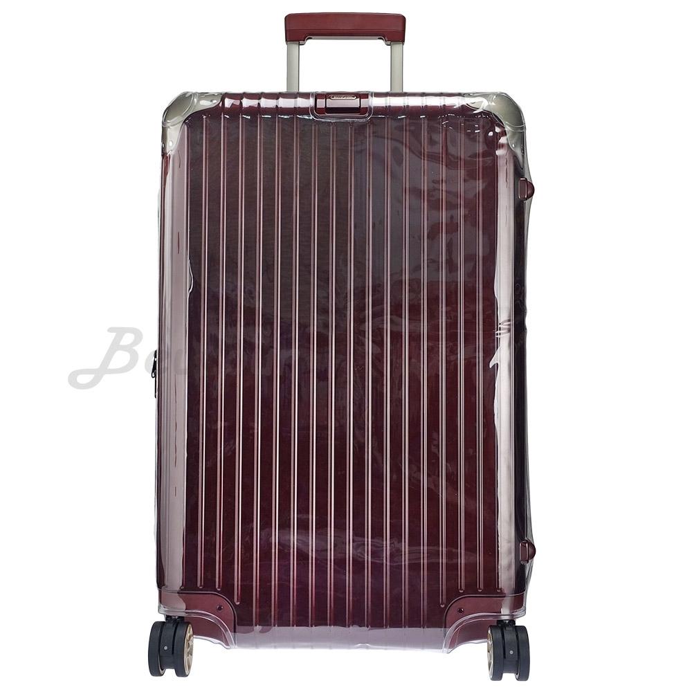 Rimowa Hybrid系列 20吋行李箱專用透明保護套