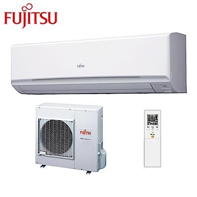 FUJITSU富士通10-12坪高級變頻冷專分離式冷氣AOCG080CMTA/ASCG080CMTA