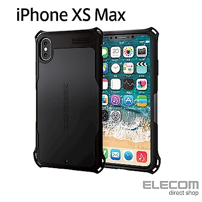 ELECOM iPhoneXS MAX 6.5 ZEROCHOCK超衝擊吸收保護殼-黑