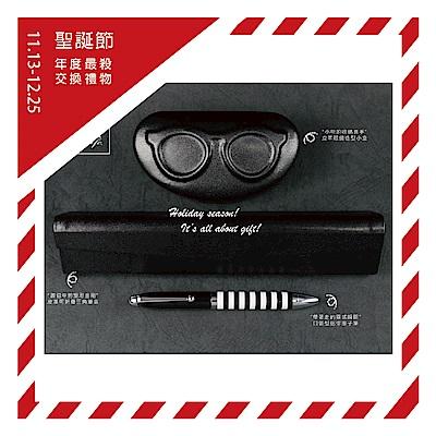 $499交換禮物-含免費聖誕包裝-ARTEX life歡樂文具3件組(筆+筆盒+收納小盒)-黑