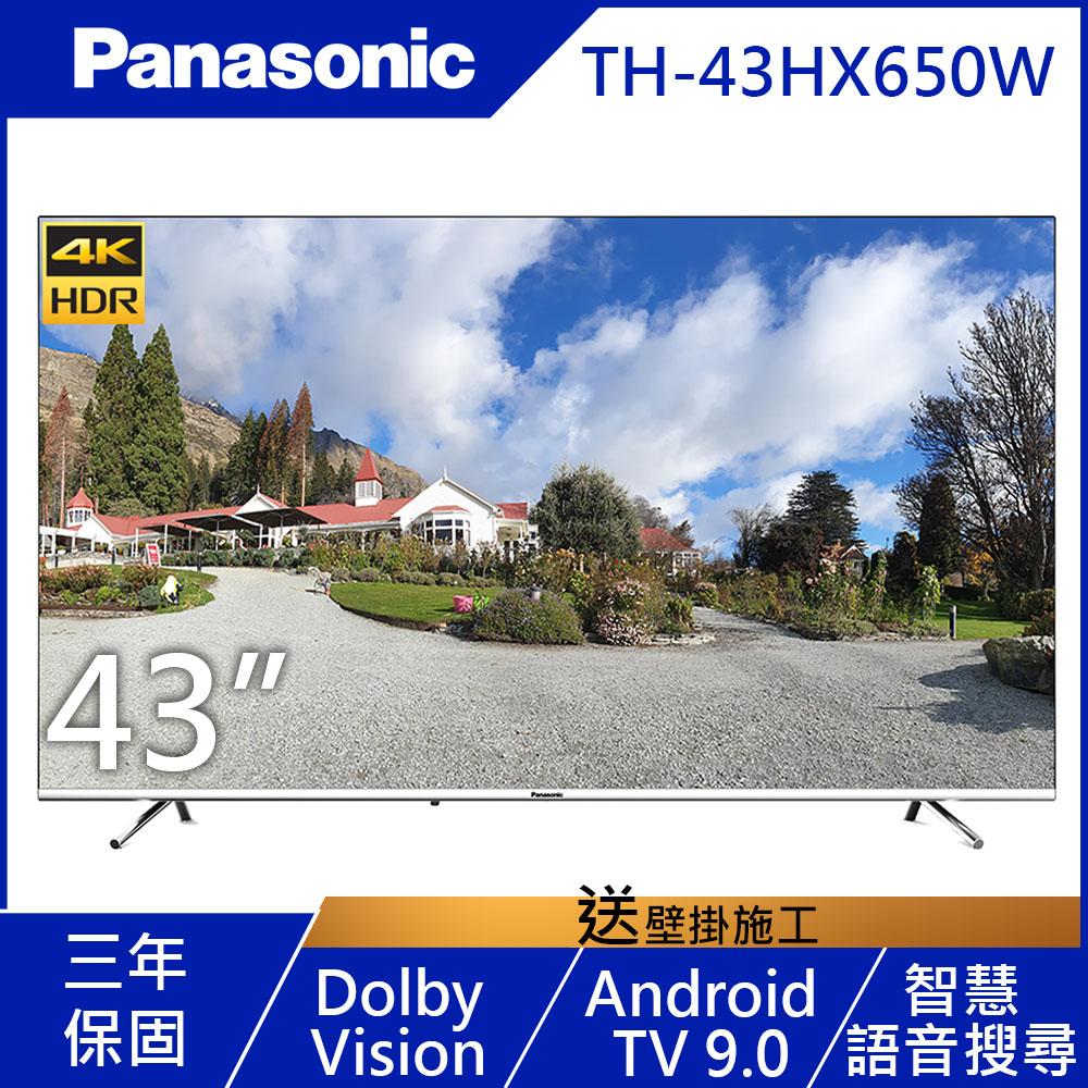 Panasonic國際 43吋 4K 連網液晶顯示器+視訊盒 TH-43HX650W