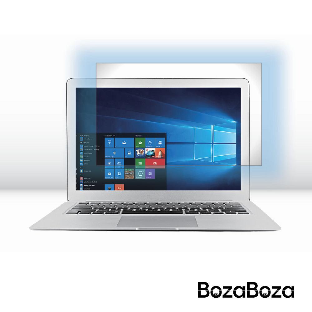 BozaBoza 直掛式 抗藍光片 ( 適用 13.3 吋 寬螢幕 )
