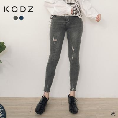 東京著衣-KODZ 潮流百搭破損不修邊雙釦牛仔窄管褲-S.M.L(共二色)