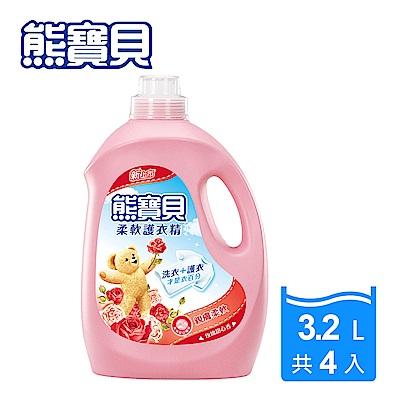 熊寶貝 柔軟護衣精 3.0L x 4入組/箱購_淡雅櫻花香