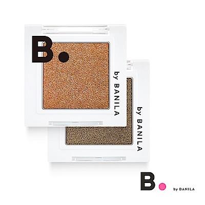 B.by BANILA 一眼著珠光眼影 2.5g 總代理