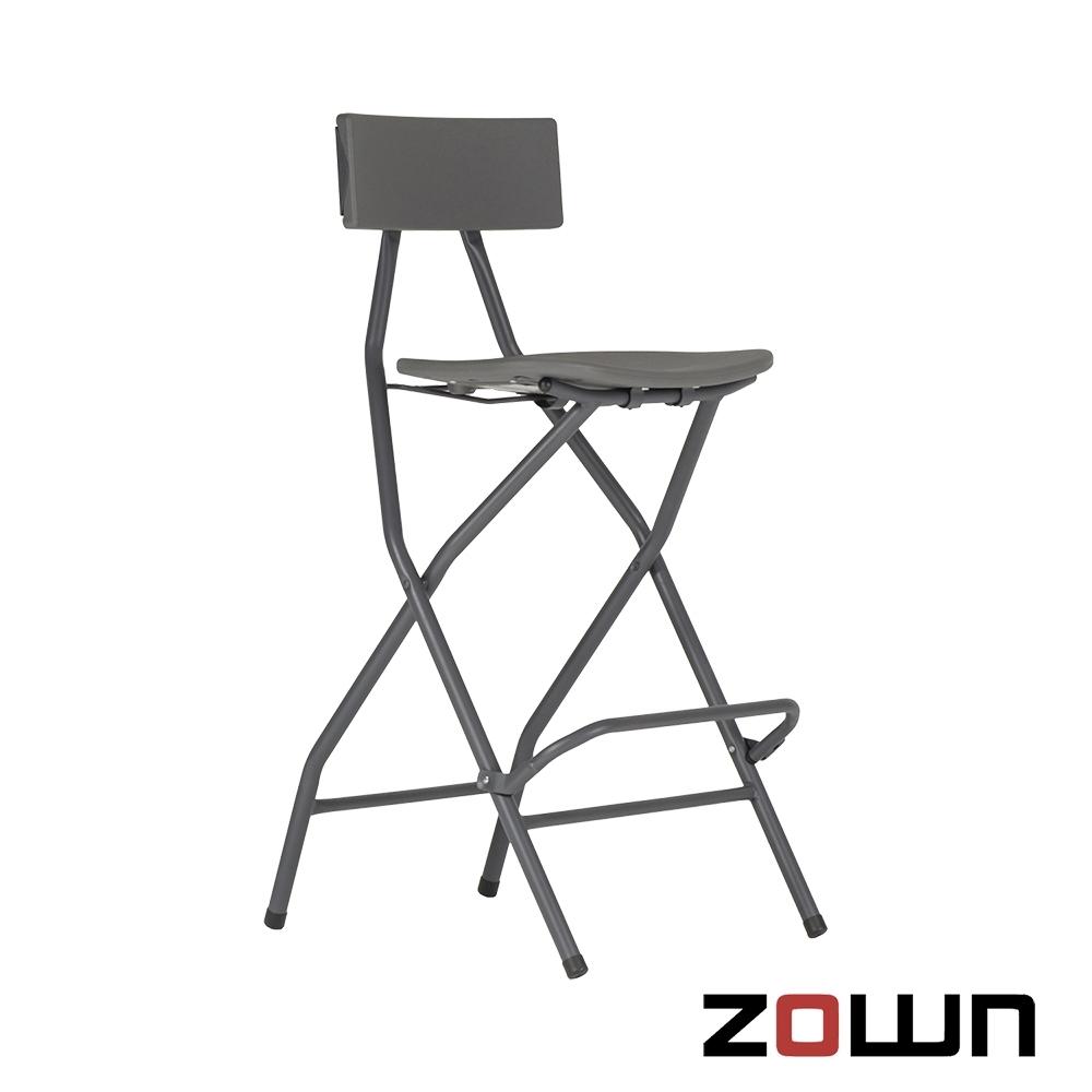 【ZOWN】ALVARSTOOL 高腳椅