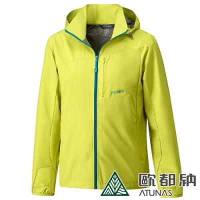 【ATUNAS 歐都納】男大尺碼Windstopper防風外套A-G1301M黃綠