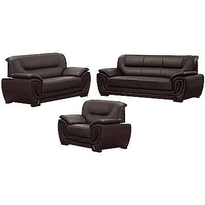 品家居 波塔時尚咖柔韌皮革沙發椅組合(1+2+3人座)