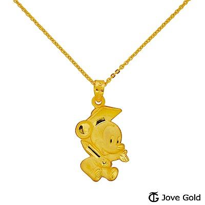 Disney迪士尼系列金飾 黃金墜子-博士米奇款 送項鍊