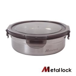 韓國Metal lock圓形不鏽鋼保鮮盒800ml.露營野餐不銹鋼金屬環保收納大容量廚房