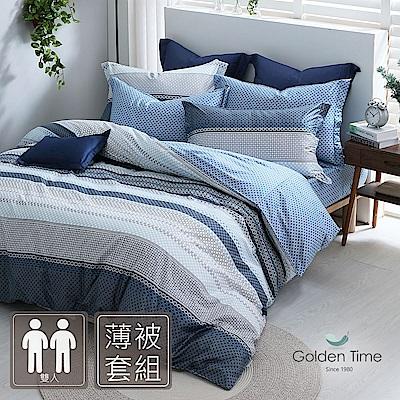 GOLDEN TIME-微復古-200織紗精梳棉-薄被套床包組(藍-雙人)