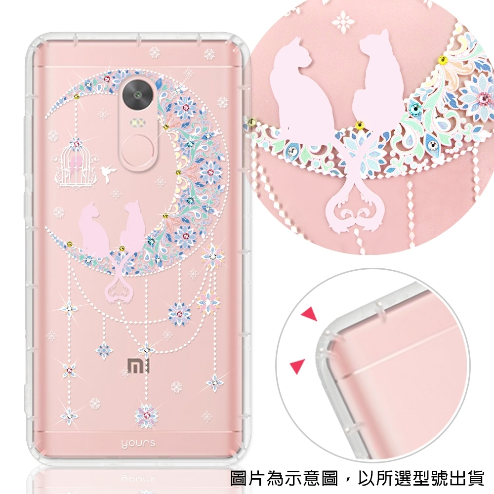 YOURS Xiaomi 小米 紅米系列 彩鑽防摔手機殼-情月