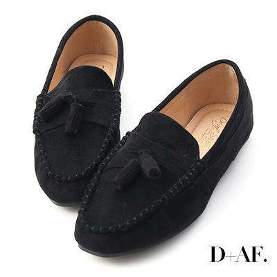 D+AF 學院穿搭.小流蘇絨料平底樂福鞋*黑