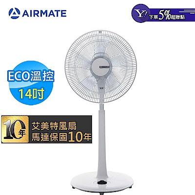 AIRMATE艾美特14吋 32段速微電腦遙控ECO溫控DC直流電風扇 AS35108R