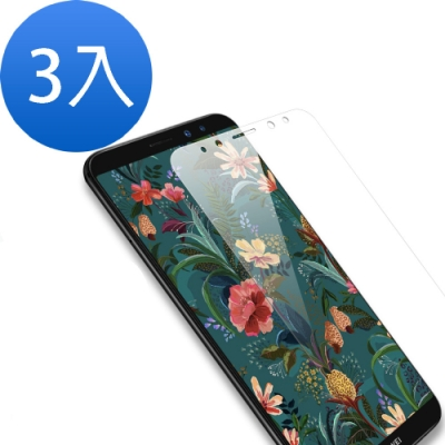 華為 nova2i 透明 鋼化玻璃膜 手機螢幕保護貼-超值三入組