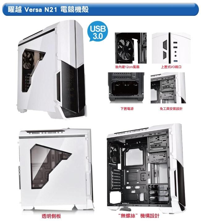 技嘉A320平台[煉金盜賊]R5六核GT1030獨顯電玩機