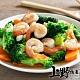 【上野物產】急凍生鮮綠花椰菜(1000g土10%/包) x4包 product thumbnail 2