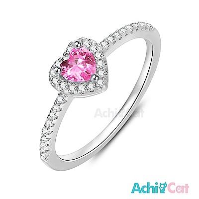 AchiCat 925純銀戒指 繽紛世代 甜蜜心語