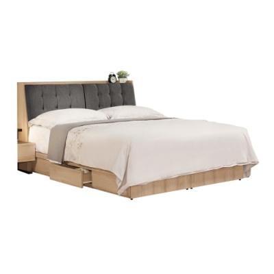文創集 奧莉亞6尺棉麻布雙人加大床台(床頭箱+三抽床底+不含床墊)-182x212x93cm免組