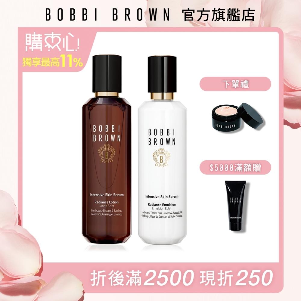 【官方直營】Bobbi Brown 芭比波朗 冬蟲夏草精華亮膚組