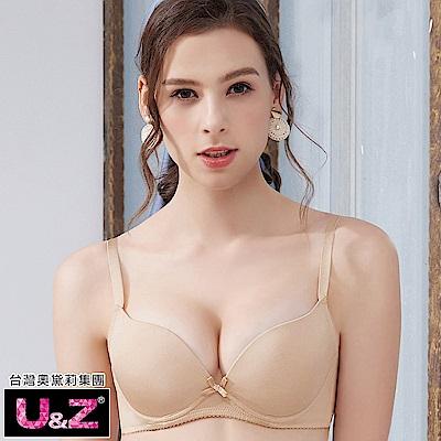 U&Z-素面相伴 無痕款B-D罩成套內衣(零感膚)