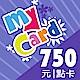 MyCard 750點 (虛擬點數750點) product thumbnail 1